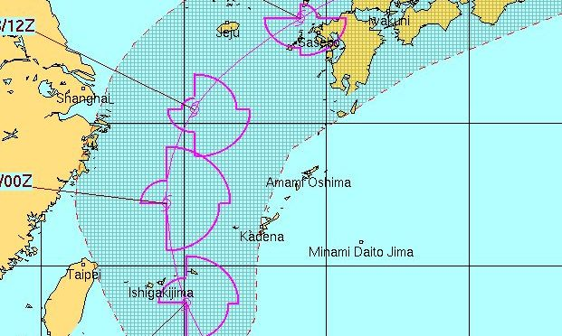 台風8号が発生!沖縄本島へ2017年7月3日明け方頃接近か!?