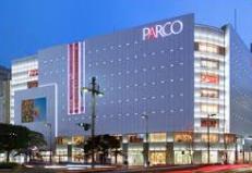 沖縄に大手若者向けデパート「Parco」が参入!沖縄の若者の最先端となるか!?~いまさらの記事~