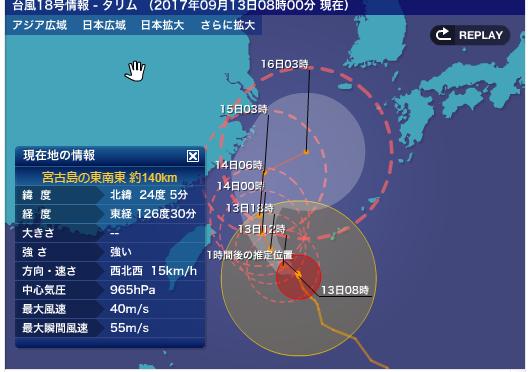 【悲報】2017年台風18号が沖縄県の宮古島・先島諸島へ接近!その後の進路がとんでもないことに…