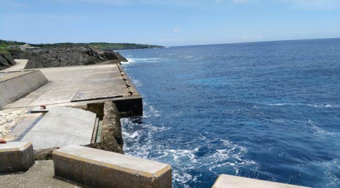 2018年夏、南大東島でフカセ釣り!飛行機、宿の手配、売店などの情報を完全網羅した!