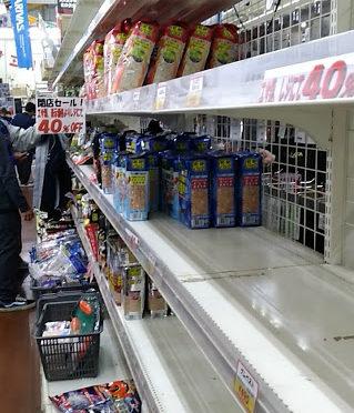 2018年12月末、うるま市にある釣具店の米吉が閉店。。。40%オフセールで熱かった!けど寂しさもデカい……