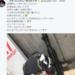 沖縄県うるま市近辺で釣り具の盗難が多発!みなさん気を付けて!
